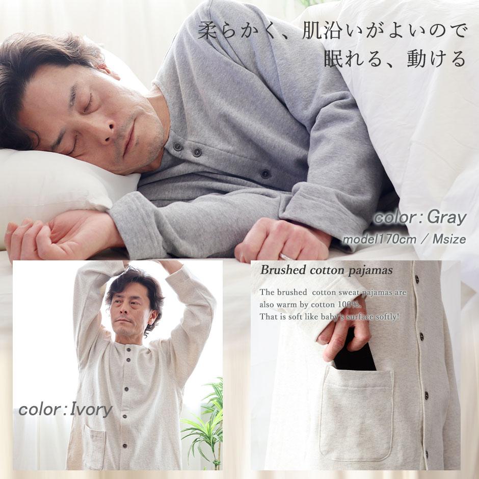 柔らかく、肌沿いがよいので、眠れる、動ける