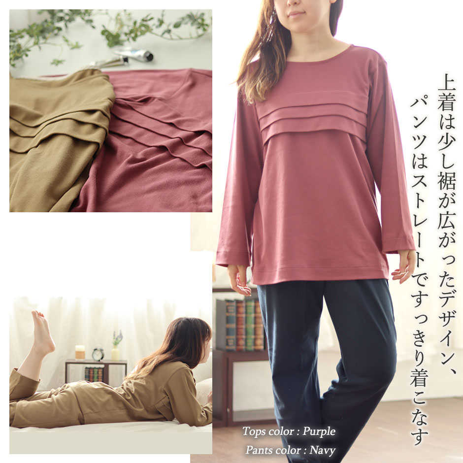 上着は少し裾が広がったデザイン、パンツはストレートですっきり着こなす