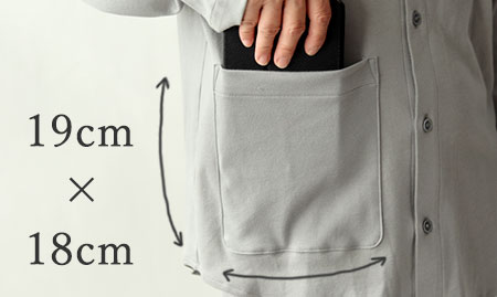 ゴム取替口からゴムの調節、交換ができます。