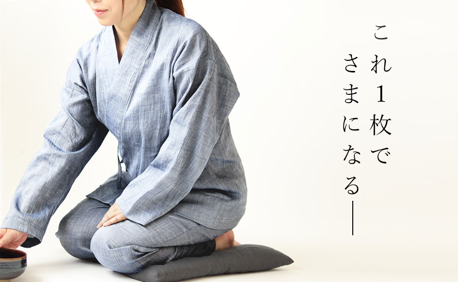 これ1枚でさまになる夏の近江ちぢみ麻作務衣