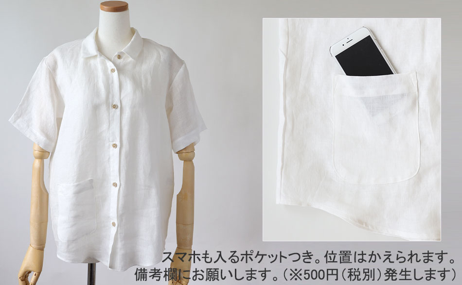 01 パジャマ感50%