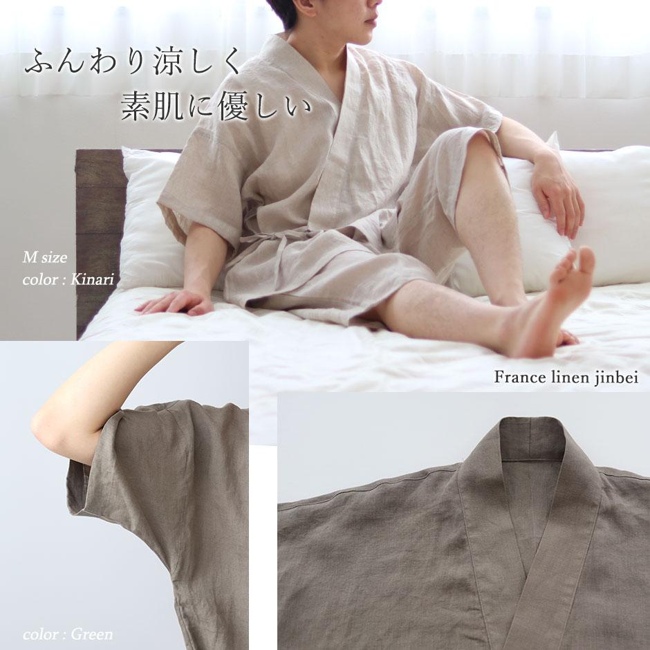 軽くて、汗をかいてもはりつかないからTシャツより涼しい