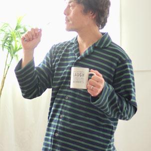 ボーダーニット開襟パジャマ