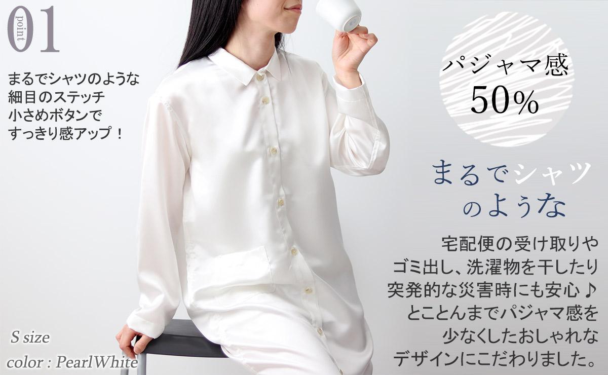 すっきりしたシルエットのシャツワンピースデザイン。