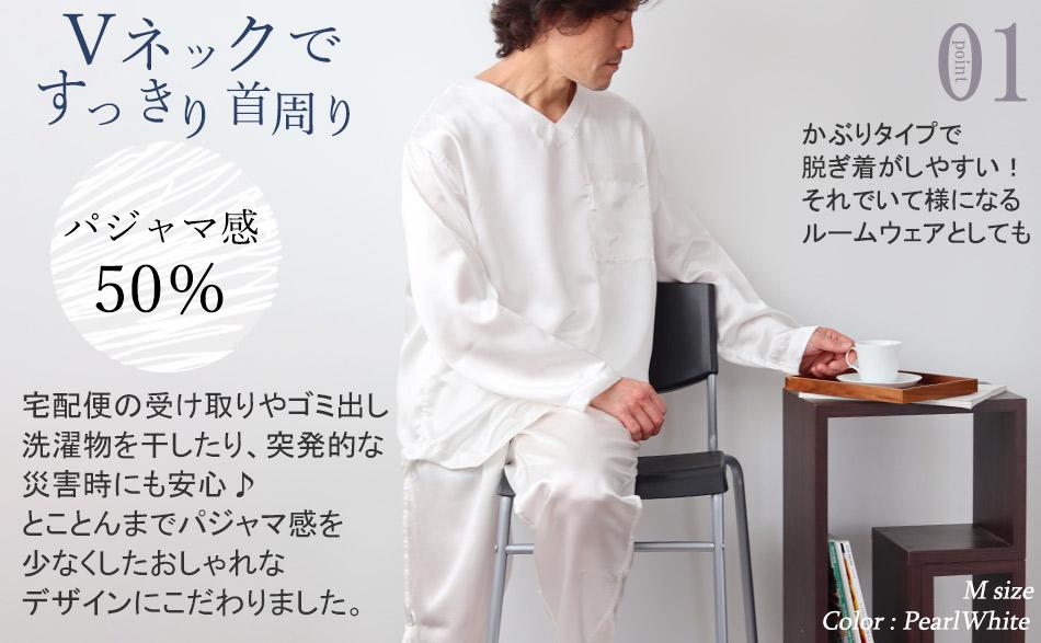 Tシャツとは違う1枚で大人っぽくおしゃれな印象になれるVネックデザイン。