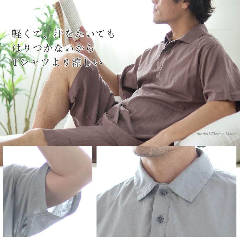 軽くて汗をかいてもはりつかないからTシャツより涼しい