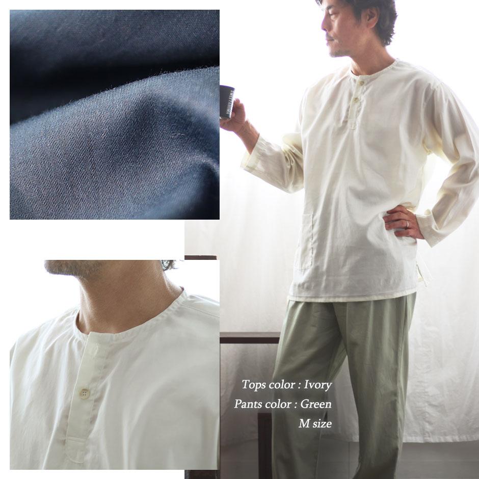 スーピマ綿パジャマ
