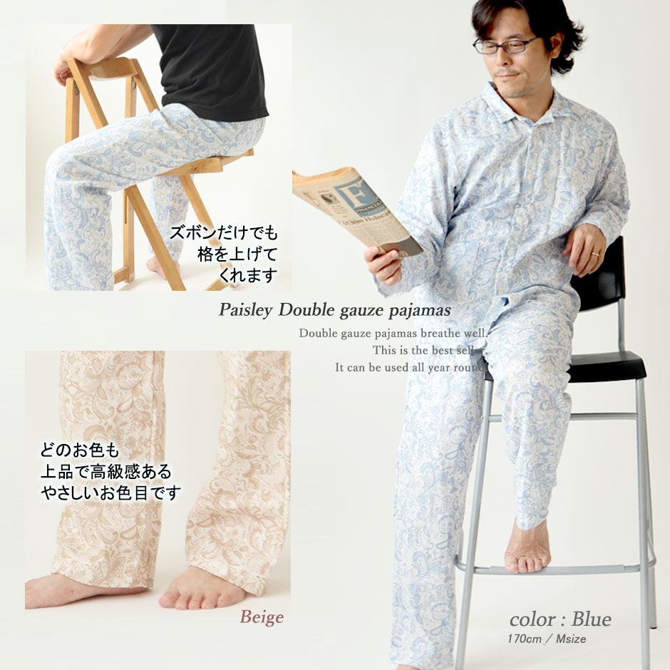 ズボンだけでも格を上げてくれます。どのお色も上品で高級感あるやさしいお色目です