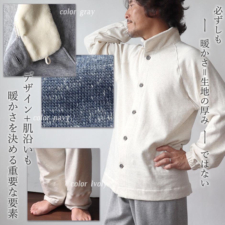 暖かさ=生地の厚みではない、デザイン+肌沿いも暖かさを決める重要な要素