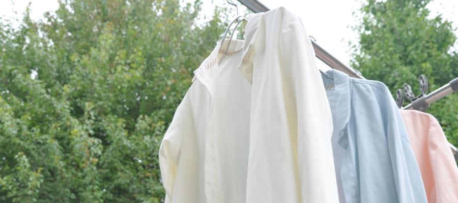 天然素材(繊維)は洗濯で汚れがとれやすい