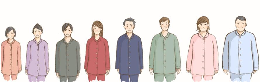 袖口から最大10cmまで2cm単位で短く、長くできます