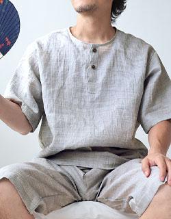 夏に大人気の近江ちぢみ麻ヘンリーネックメンズパジャマ