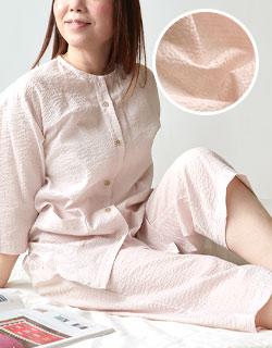 洗顔も家事もラクラクな七分袖パジャマ