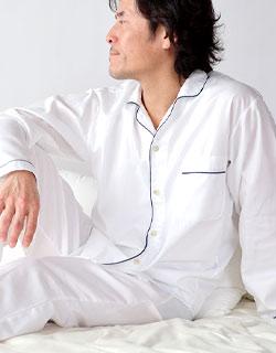 スーピマ超長綿メンズパジャマ