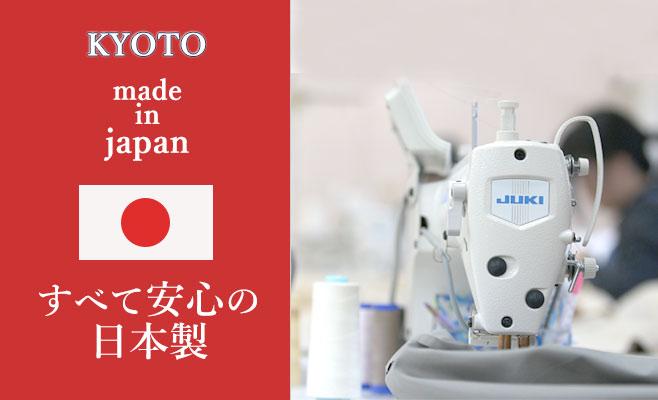 安心の日本製、シルク、ガーゼパジャマ特集