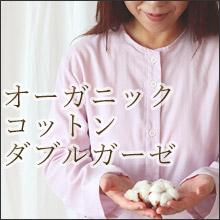 コットンムース